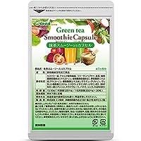 シードコムス seedcoms 抹茶スムージー入りカプセル 果物 野菜 野草 酵素 約1ヶ月分 30粒