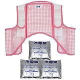 熱中症対策グッズ 冷却ベスト アイスハーネス レディース 保冷剤3個付き ピンクチェック M-Lサイズ