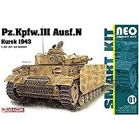 ドラゴン 1/35 第二次世界大戦 ドイツ軍 3号戦車N型 クルスクの戦い 1943 NEOスマートキット プラモデル DR6559