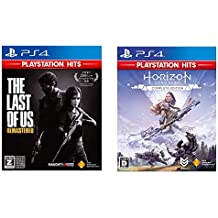 The Last of Us Remastered + Horizon Zero Dawn Complete Edition セット【CEROレーティング「Z」】