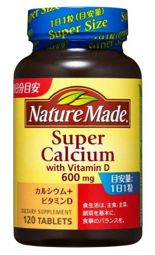 大塚製薬 ネイチャーメイド スーパーカルシウム 120粒
