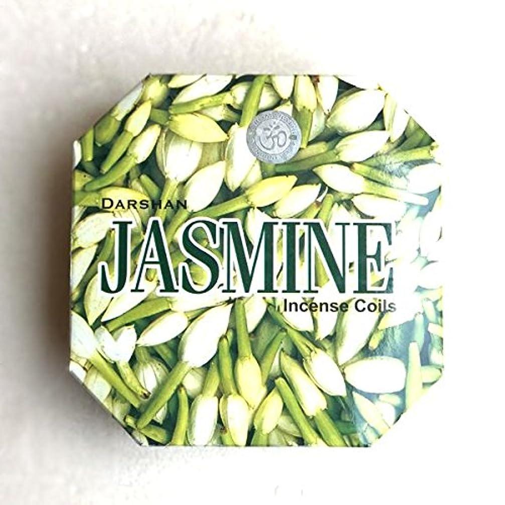 航空便テントコピーバリタイ 渦巻き香 ジャスミンの花の香りのお香 JASMINE ジャスミン