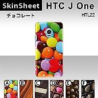 HTC J one HTL22 専用 スキンシート 裏面 【 C_板チョコ 柄】