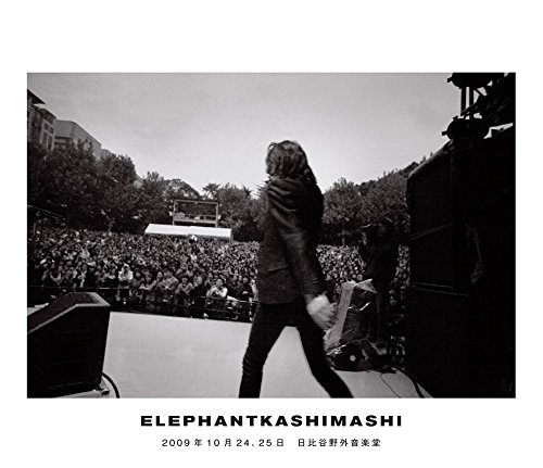 [画像:エレファントカシマシ 2009年10月24,25日 日比谷野外音楽堂 [Blu-ray]]