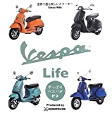 VESPA Life