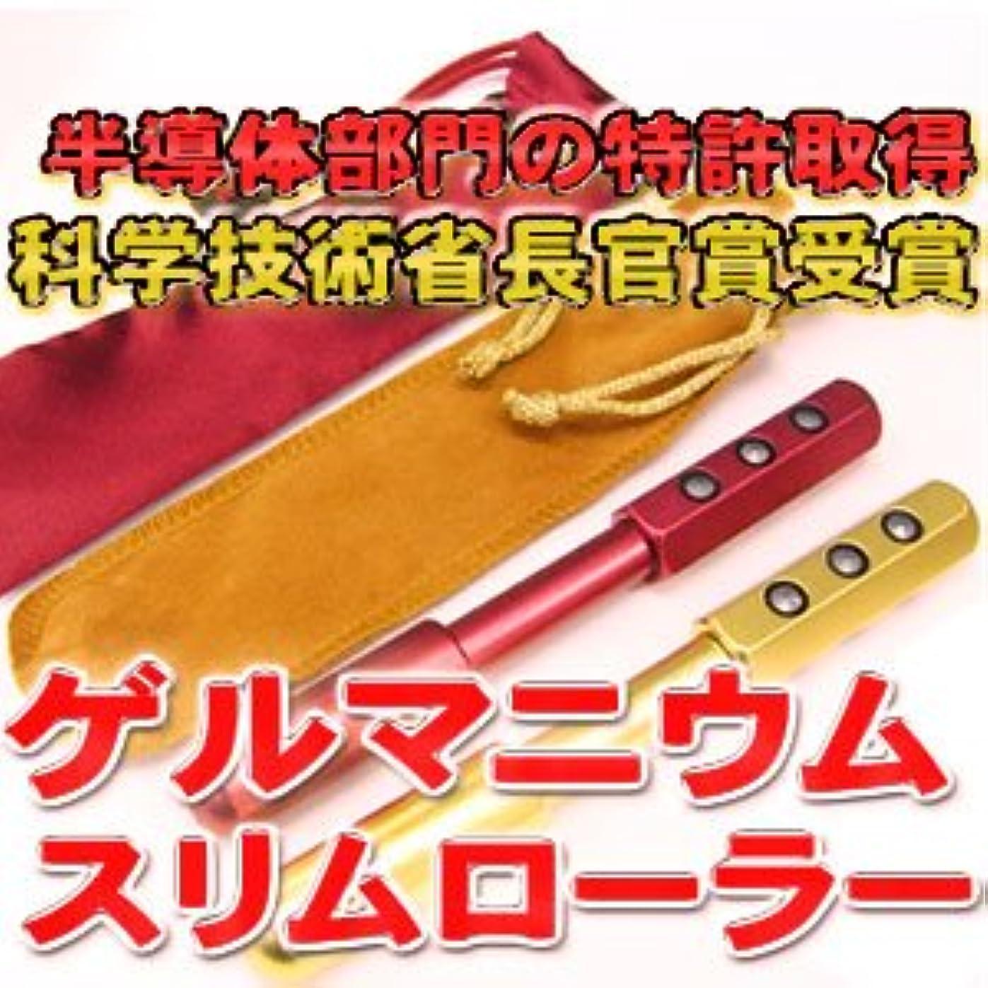 上級リスナー半導体ゲルマニウムスリムローラー (半導体ビューティーローラー)(フェイスバージョン) ピンク