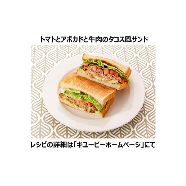 キユーピー コブサラダドレッシング 1Lの紹介画像7