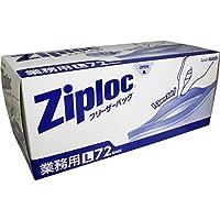 ジップロック 業務用フリーザーバッグ Lサイズ お徳用 × 10個セット