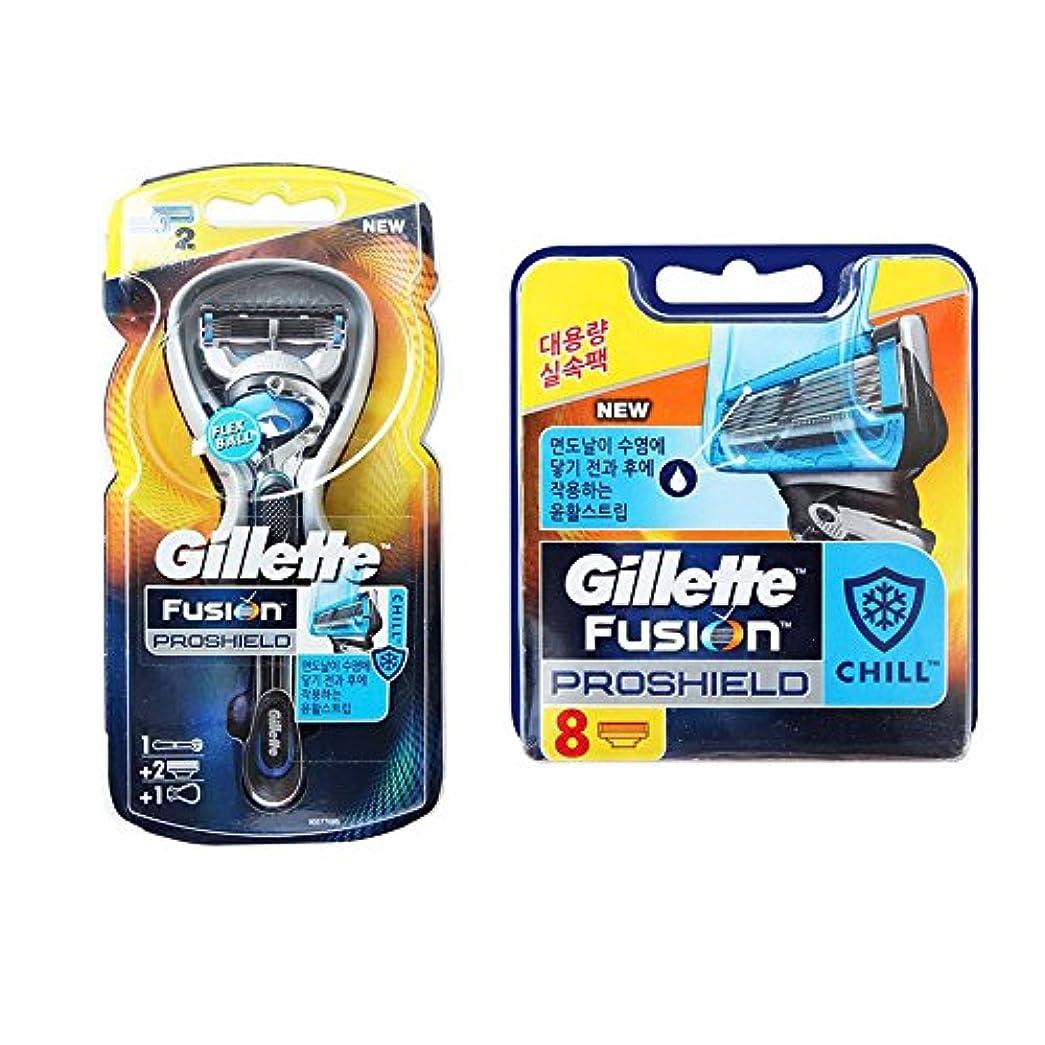 印刷する枕黒Gillette Fusion Proshield Chill Blue 1本の剃刀と10本の剃刀刃 [並行輸入品]