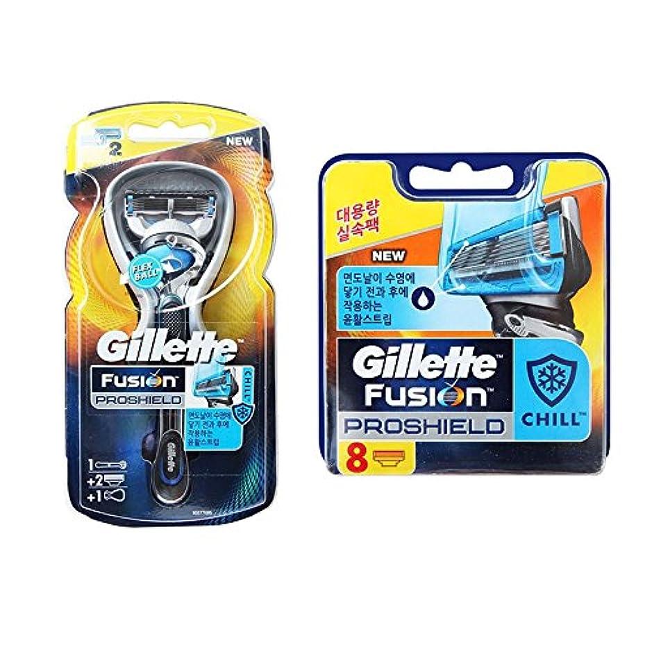 地図ふける担保Gillette Fusion Proshield Chill Blue 1本の剃刀と10本の剃刀刃 [並行輸入品]