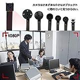 【2019最新版 リモコン付き】小型カメラ 隠しカメラ スパイカメラ 隠しカメラ 1080P高画質 超小型カメラ 動体検知 長時間録画 防犯監視カメラ ミニカメラ 携帯便利 日本語取扱書付き 画像