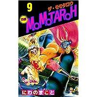 THE MOMOTAROH 9巻