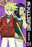 Mr.FULLSWING 4 (集英社文庫 す 11-4)