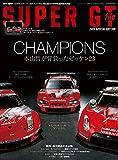 SUPER GT FILE - スーパーGTファイル - 2019 Special Edition 【付録】ポスター (auto sport 特別編集 サンエイムック)
