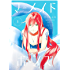 マーメイド・ボーイズ(1) (ARIAコミックス)