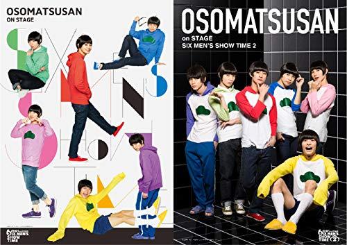 【Amazon.co.jp限定】おそ松さん on STAGE ~SIX MEN'S LIVE SELECTION~Blu-ray Disc(特典:キービジュアルブロマイド4種セット)