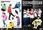 おそ松さん on STAGE ~SIX MEN'S LIVE SELECTION~Blu-ray Disc
