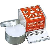 香彩堂 日本製 非常時 安全ろうそく (マッチ付き)