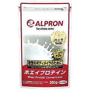 アルプロン -ALPRON- ホエイプロテイン バニラ風味 250g アルプロン
