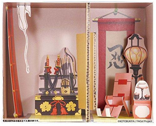 ぺあどっと フレームアームズ・ガール ドールハウスコレクションシリーズ 迅雷のお部屋 ノンスケール ペーパークラフト FAP05