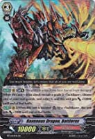 Cardifight Vanguard English BT11/014EN RR Ravenous Dragon, Battlerex
