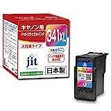 リサイクルインクカートリッジ Canon BC-341XL 増量 カラー対応 -C341CXL JIT Passion and progress. JIT-C341CXL