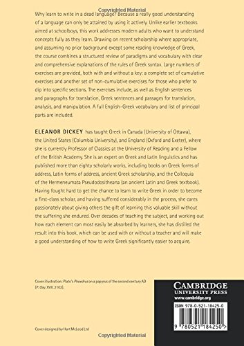 an introduction to the analysis of prose writing The difference between them is central to understanding shakespeare's writing - but it is not as difficult as you might think shakespeare moved between prose and verse in his writing to give his characters more depth and vary the overall rhythmic structure of his plays.