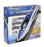 KATO Nゲージ スターターセット 500系 新幹線 のぞみ 10-003 鉄道模型入門セット
