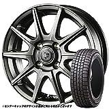 15インチ 1本セット スタッドレス・ホイール ダンロップ(Dunlop) ウィンターマックス01 (WINTER MAXX01) 175/65R15 84Q + インターミラノ クレールGS10 メタリックダークグレー インセット43