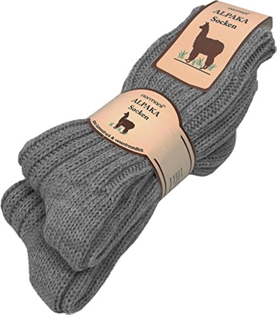 電気一人で毎週[ノルマニ]normani アルパカ混 ソックス 折り返しなし 2足組 ふわふわ 保温 耐久