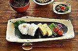 【M'home style】和食器 和黒ちぎり型サンマ皿
