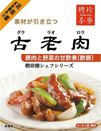 聘珍樓 シェフシリーズ 「 古老肉 ( スブタ )」 中華調味料 横浜 中華街 すぶた 酢豚