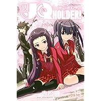 UQ HOLDER!(15) (週刊少年マガジンコミックス)