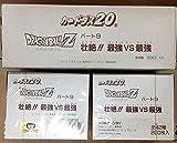カードダス20 ドラゴンボールZ パート9 壮絶最強VS最強 400枚