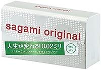 コンドーム サガミオリジナル002