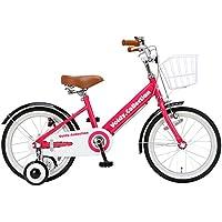 【組立必要商品】voldy(ボルディ) チビボルディー 子供用自転車 18インチ 三輪車 【泥除け付き カゴ付き こま付き】 男の子 女の子 VO-18KB