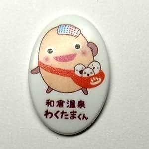 ゼッケン留め BIBFIX ご当地キャラクターシリーズ「わくたまくん」5個1組×1(5個)