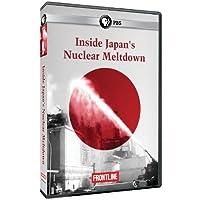 Frontline: Inside Japan's Nuclear Meltdown [DVD] [Import]