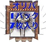 遊戯王 オリパ