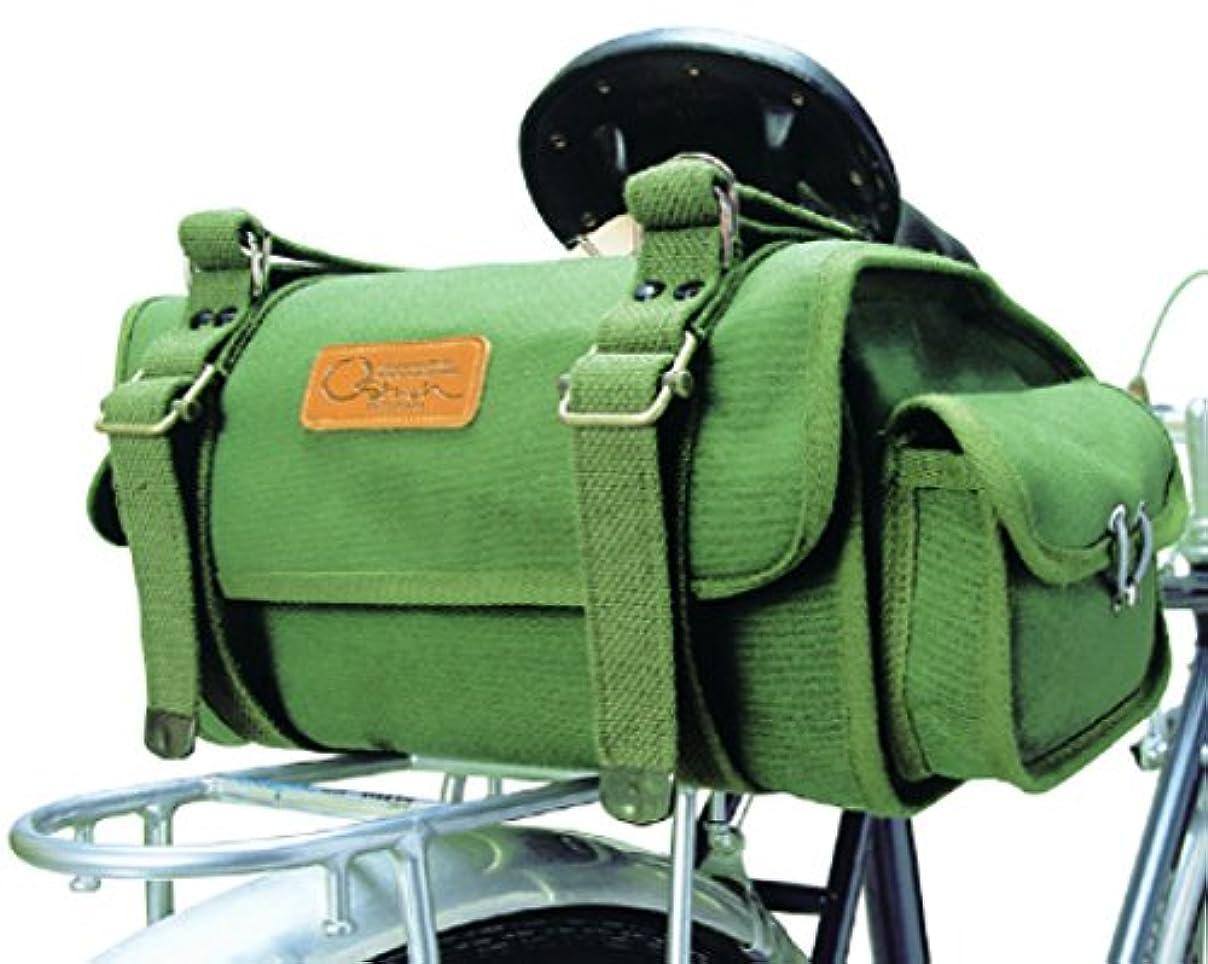 ピアニストキャメル旅OSTRICH(オーストリッチ) サドルバッグ [S-2] グリーン