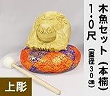 木魚セット【本楠 上彫り】 1尺