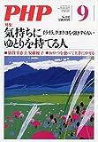 本の紹介写真