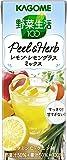 野菜生活100 Peel&Herb レモン・レモングラスミックス 紙パック 200ml ×24本