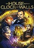 ルイスと不思議の時計 [DVD]