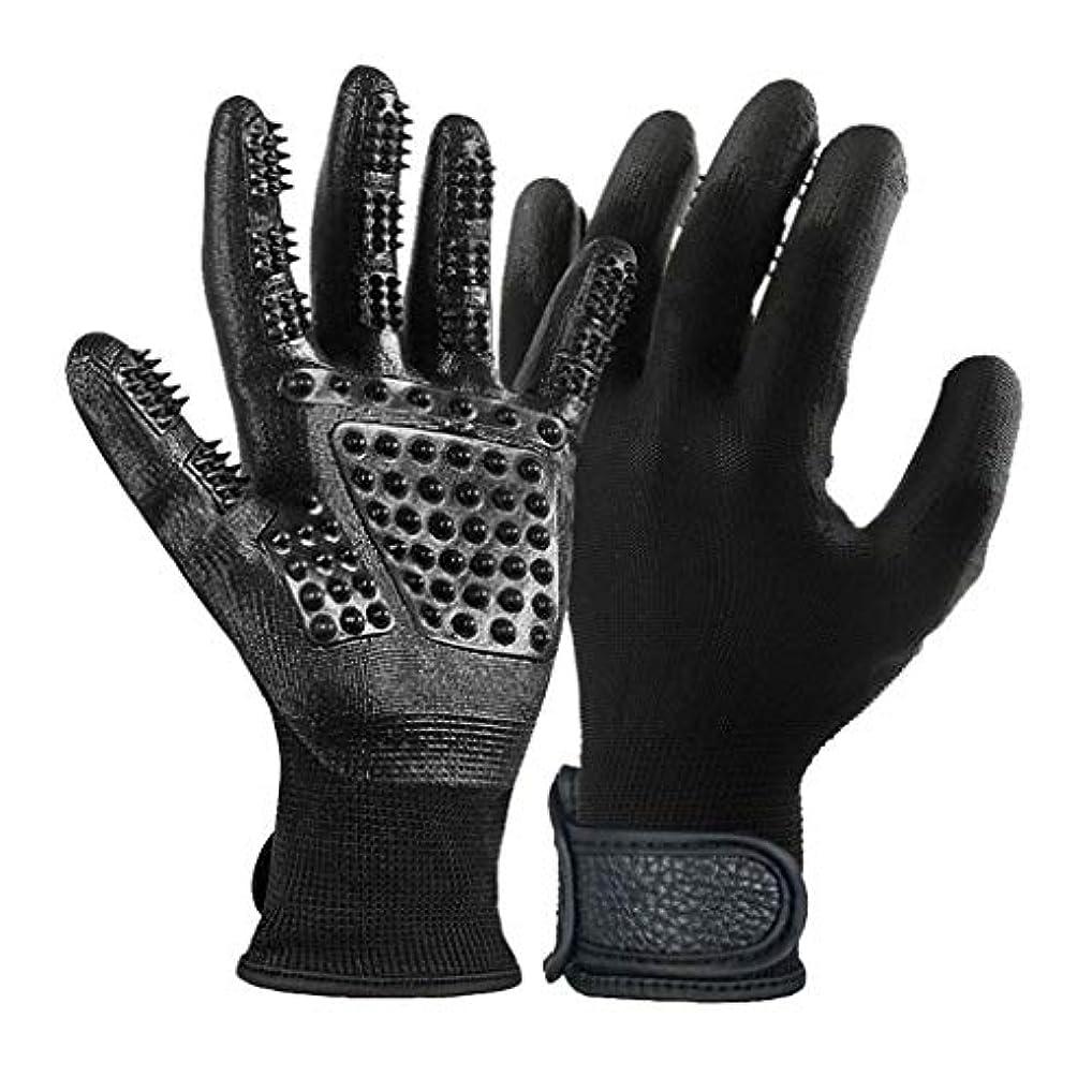 筋肉の発症アプローチゴム手袋 ペット用手袋脱毛器グリーンゴム手袋美容用手袋マッサージ用手袋 ホーム