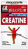 江崎グリコ パワープロダクション おいしいアミノ酸 クレアチンスティックパウダー コーラ風味 1本(5.2g) 10本