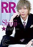 ROCK AND READ 029