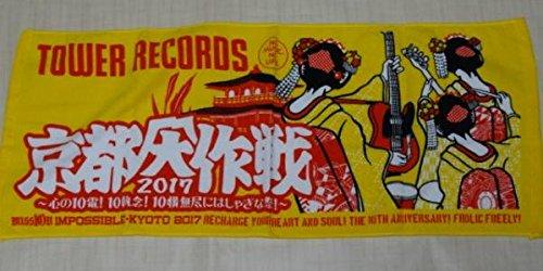 10-FEET × タワーレコード タワレコ 京都大作戦 2...