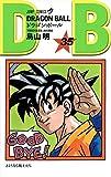 DRAGON BALL 35 (ジャンプコミックス)