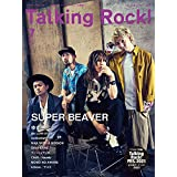 Talking Rock! (トーキングロック! ) 2021年 07 月号